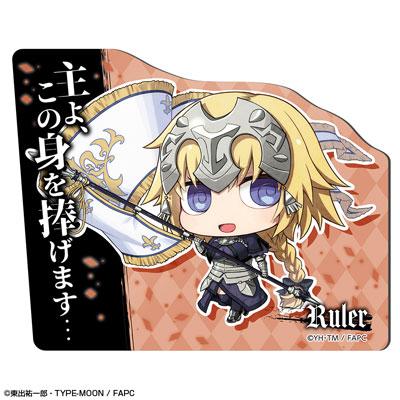 あみあみ新着!「Fate/Apocrypha」セリフ付きマグネットシート デザイン01(ルーラー) 新作グッズ予約速報