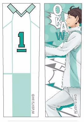 ホビーストック新着!  #ハイキュー !! マイ箸コレクションセット 05 及川 新作グッズ情報