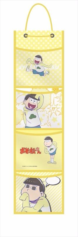 ホビーストック新着!  ##おそ松さん ウォールポケット 十四松 グッズ新作速報