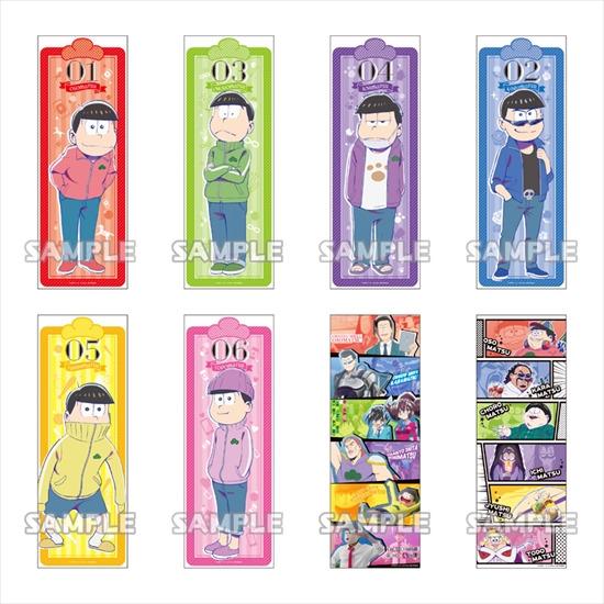 ホビーストック新着!  ##おそ松さん たてぽす 8個入り1BOX グッズ新作速報