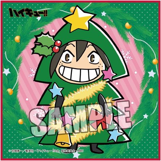 ホビーストック新着!  #ハイキュー !! クリスマス マイクロファイバーミ