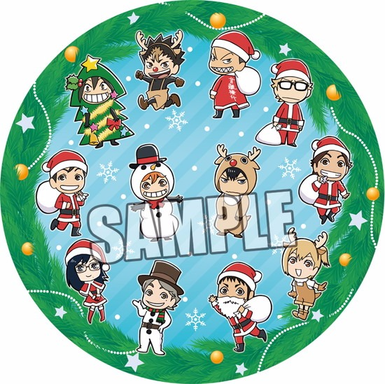 ホビーストック新着!  #ハイキュー !! クリスマス 丸型クッション グッズ新作速報