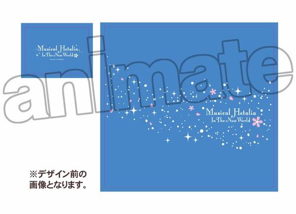 アニメイト新着!ミュージカル「ヘタリア~in the new world~」 エコバッグ ■