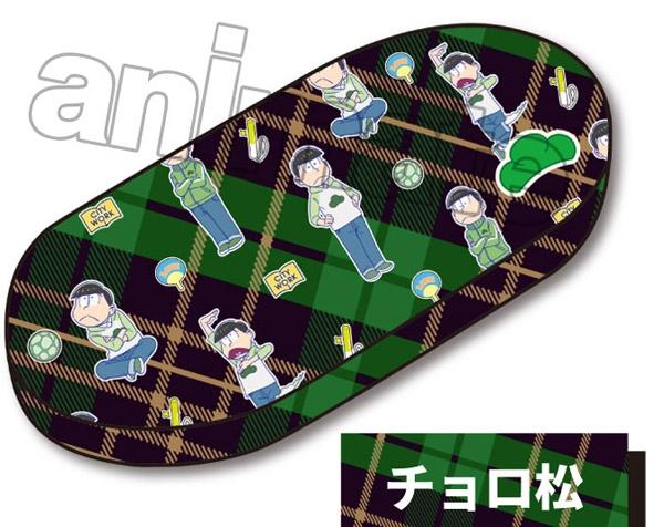 アニメイト新着!##おそ松さん メガネケース 刺繍ワッペン付き チョロ松 新作グッズ予約速報