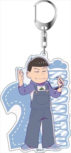 アニメイト新着!##おそ松さん デカキーホルダー カラ松 オーバーオール松ver.