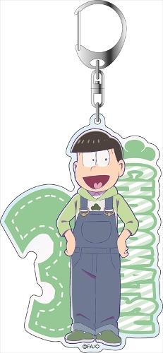 アニメイト新着!##おそ松さん デカキーホルダー チョロ松 オーバーオール松ver. 新作グッズ情報