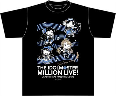 あみあみ新着!ちまドル アイドルマスター ミリオンライブ! Tシャツ Blue Symphony 新作グッズ情報