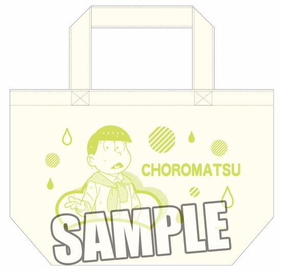 ホビーストック新着!  ##おそ松さん ミニトートバッグ チョロ松 雨の日Ver.