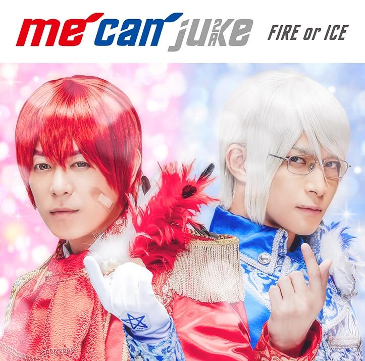 アニメイト新着!me can juke/FIRE or ICE 通常盤 新作グッズ情報
