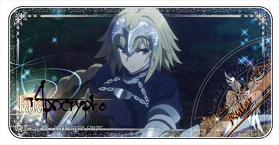 あみあみ新着!Fate/Apocrypha ドミテリア vol.2 ルーラー グッズ新作速報