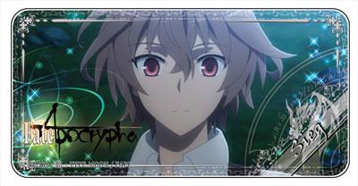 あみあみ新着!Fate/Apocrypha ドミテリア vol.2 ジーク