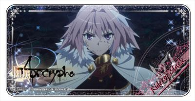 あみあみ新着!Fate/Apocrypha ドミテリア vol.2 黒のライダー
