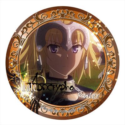 あみあみ新着!Fate/Apocrypha カザリー vol.2 ルーラー