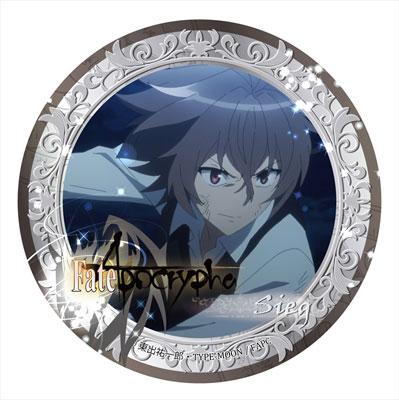 あみあみ新着!Fate/Apocrypha カザリー vol.2 ジーク 新作グッズ予約速報