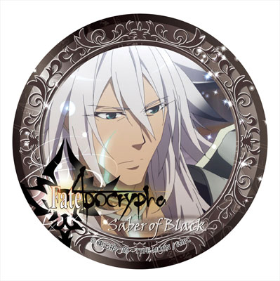 あみあみ新着!Fate/Apocrypha カザリー vol.2 黒のセイバー 新作グッズ情報