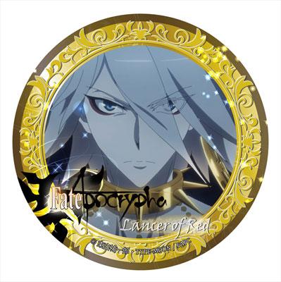 あみあみ新着!Fate/Apocrypha カザリー vol.2 赤のランサー グッズ新着情報