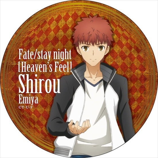 ホビーストック新着!  Fate/stay night Heaven's Feel カザリーvol2 衛