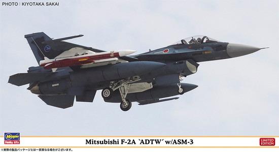 ホビーストック新着! ハセガワ 1/48 三菱 F-2A 飛行開発実験団 w/ASM-3 グッズ新着情報
