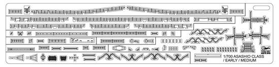 ホビーストック新着! ハセガワ 1/700 駆逐艦 朝潮型 前中期仕様 ディ 新作グッズ情報