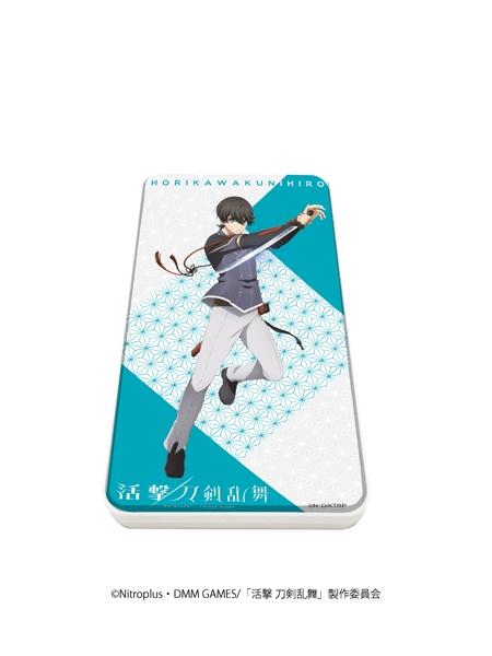 アニメイト新着!キャラチャージN 活撃 刀剣乱舞 03/堀川国広 新作グッズ情報